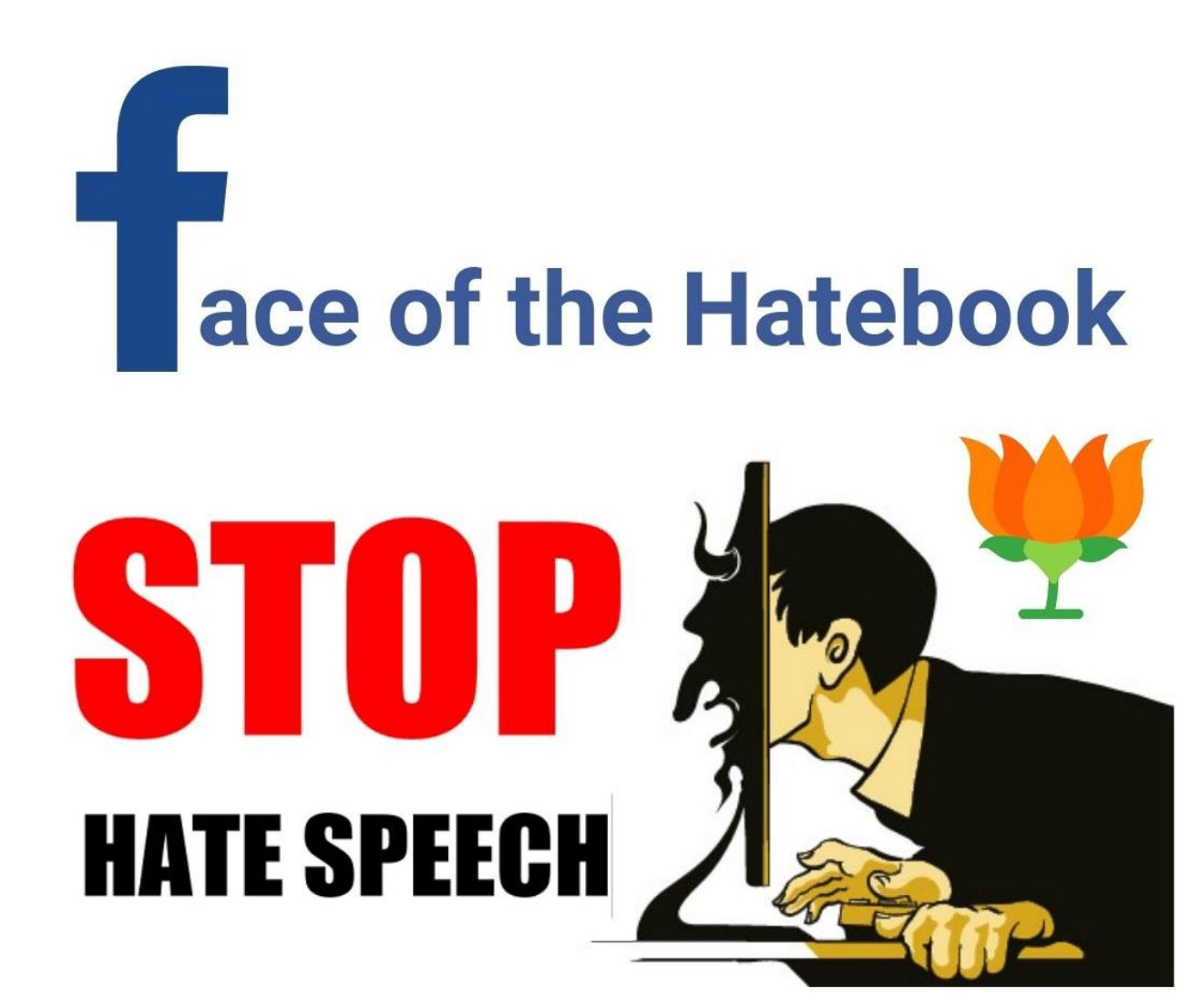 Face of the hate book